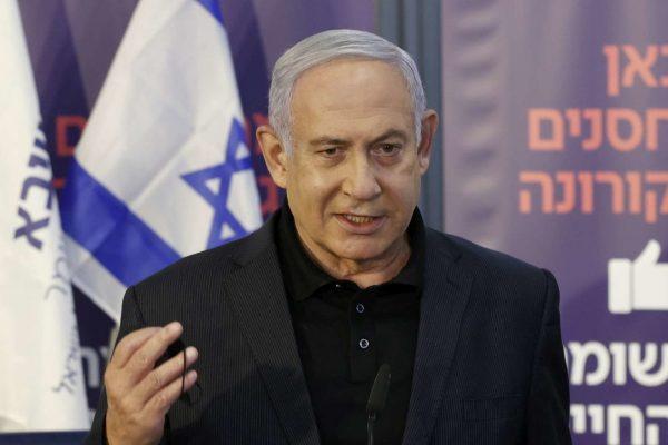 """نتانیاهو: """"ما به ایران اجازه تولید سلاح هسته ای را نمی دهیم"""""""
