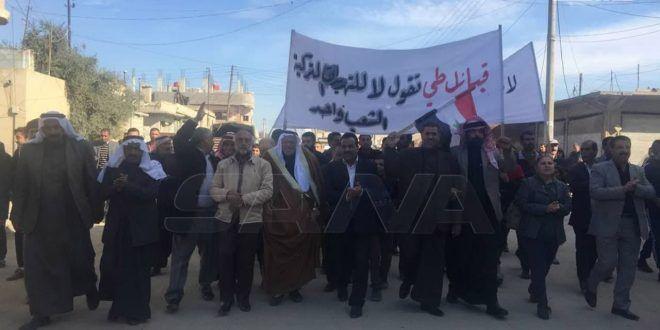 اعتراضات در سوریه علیه اشغال ترکیه و شبه نظامیان متحد ایالات متحده – جنگ ها و امپریالیسم