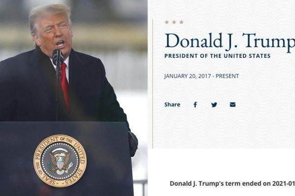 """ایالات متحده ، وزارت امور خارجه: """"ترامپ دیگر رئیس جمهور نیست.""""  سپس توضیحات"""