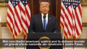 """ایالات متحده ، سخنرانی خداحافظی ترامپ: """"ما برای موفقیت دولت جدید دعا می کنیم"""""""