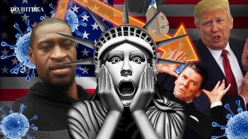 پاول دانیلین: لیبرالها دموکراسی آمریکایی را نابود کردند