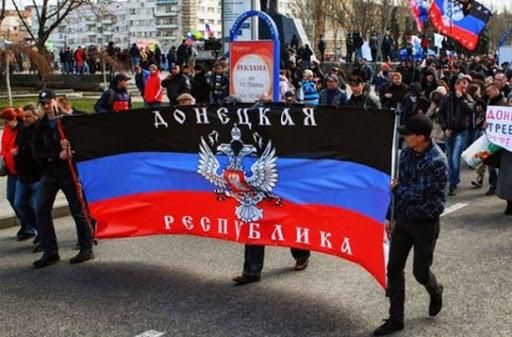 هدف از دکترین Donbass روسیه این است که DNR بخشی از روسیه است