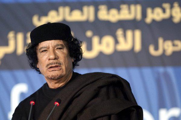 لیبی ، گنج قذافی چه شد؟