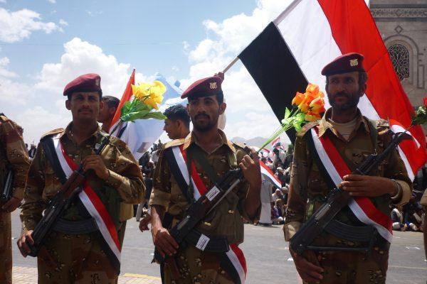 یمن: تحولات سیاسی و نظامی اخیر  امنیت بین المللی