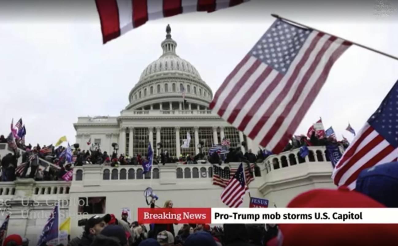 حمله به پایتخت ایالات متحده: گلدان و درب
